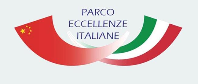 Parco Eccellenze Italiane
